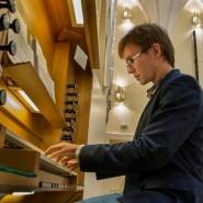 Открытый фестиваль органной музыки 2017 фотографии