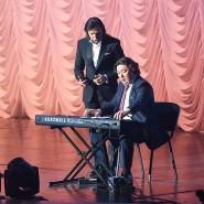 Концерт Михаила Галустяна и Александра Реввы 2017 фотографии
