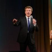 Концерт Ярослава Евдокимова 2017 фотографии
