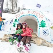 «День снега» на курорте «Роза Хутор» 2019 фотографии