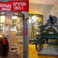 Выставка «Сочи в период трех революций и гражданской войны» фотографии