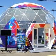 Открытие парка виртуальной реальности ARena Space фотографии