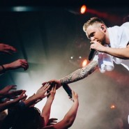 Концерт Егора Крида 2017 фотографии