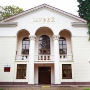 Музей истории города-курорта Сочи фотографии