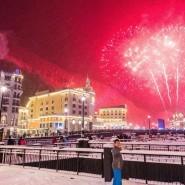 Праздничная программа на курорте «Роза Хутор» 2020/2021 фотографии