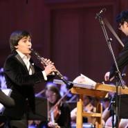 Концерт «Музыка на воде. Весенняя рапсодия» 2017 фотографии