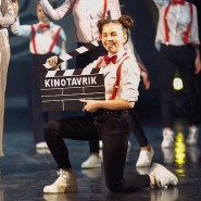 Международный детский фестиваль искусств «Кинотавтрик» 2018 фотографии