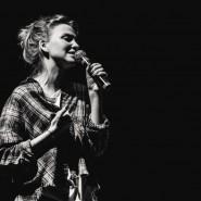 Концерт «Ах Астахова» 2018 фотографии