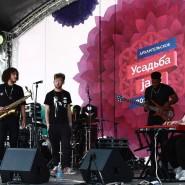 Концерт группы Ezra Collective 2017 фотографии
