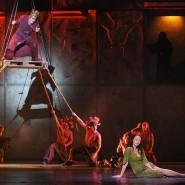 Театрализованная программа «Мюзикл – Шоу» 2017 фотографии