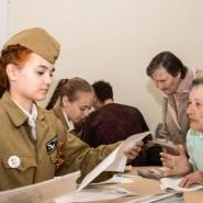 Проект «Судьба солдата онлайн» 2020 фотографии
