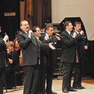 Концерт «Посвящение Паваротти» 2017 фотографии