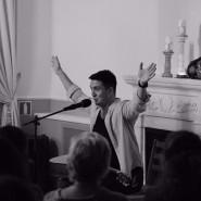 Концерт Марата Нигматуллина 2019 фотографии