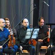 Гала-концерт открытия ХI фестиваля Юрия Башмета 2018 фотографии