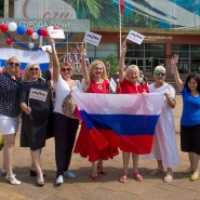 День Государственного флага России в Сочи 2020 фотографии