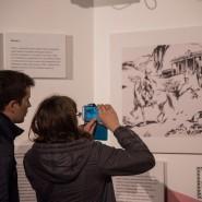 «Ночи искусств» в Музее Археологии 2019 фотографии