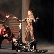 Спектакль «Мастер и Маргарита» в Сочи 2018 фотографии