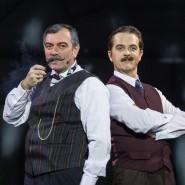 Мюзикл «Шерлок Холмс и пляшущие человечки» 2019 фотографии