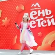 День защиты детей в «МореМолл» 2018 фотографии