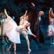 Балет «Щелкунчик» в Зимнем театре 2019 фотографии