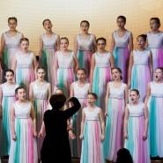 Концерт Детского хора, оркестра и солистов межшкольного эстетического центра 2019 фотографии