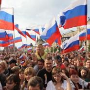 День России в Сочи 2017 фотографии