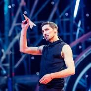 Концерт Димы Билана 2020 фотографии