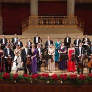 Концерт «Венский Новый год» 2020 фотографии