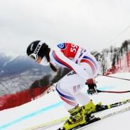 Этап Кубка мира Rosa Ski Dream 2020 фотографии