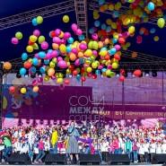 День города в районах Сочи 2017 фотографии