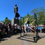 Акция «Рекорд Победы» в Сочи 2018 фотографии