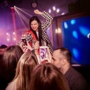 Концерт Елены Темниковой 2017 фотографии