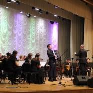 Концерт «Душевные песни» 2017 фотографии