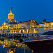 Сочинский морской порт фотографии