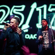Концерт группы «25/17» 2018 фотографии