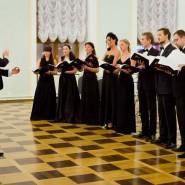 Концерт «135 лет со дня рождения Игоря Стравинского» 2017 фотографии