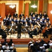 Концерт Венского хора мальчиков 2019 фотографии