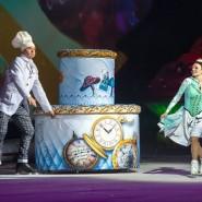 Ледовое шоу Ильи Авербуха «Алиса в стране чудес» 2019 фотографии