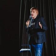Шоу «Stand Up» в Сочи 2017 фотографии