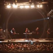 Концерт группы «Therr Maitz» 2017 фотографии