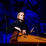 Концерт «Русские гусли и австрийская цитра» 2018 фотографии