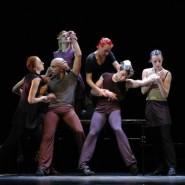 Эксцентрик-балет Сергея Смирнова 2017 фотографии