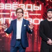 Шоу Иса Багирова «Под Гипнозом» 2018 фотографии