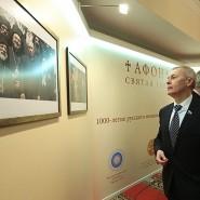 Выставка «Афон. Святая гора» фотографии