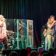 Концерт группы «Градусы» 2017 фотографии