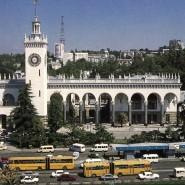 Железнодорожный вокзал Сочи фотографии