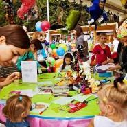 День семьи, любви и верности на курорте «Горки Город» 2017 фотографии