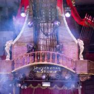 Цирковая программа на воде «Шевченко-Шоу» 2019 фотографии