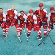 Благотворительный хоккейный матч 2020 фотографии