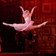 Балет «Ромео и Джульетта» в Сочи 2018 фотографии